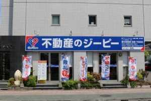 ジーピー宮崎本店